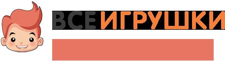 магазин ВсеИгрушки