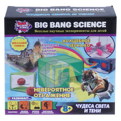 Набор «Чудеса света и тени» Big Bang Science